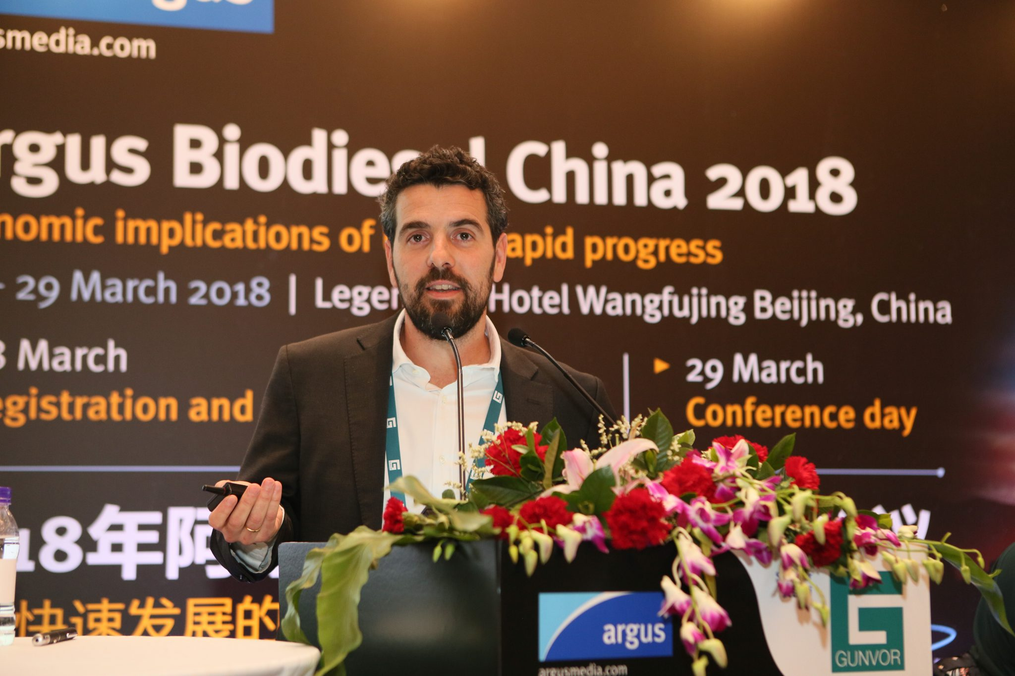 Uco Trading, present at the Beijing Argus 2018 Congress